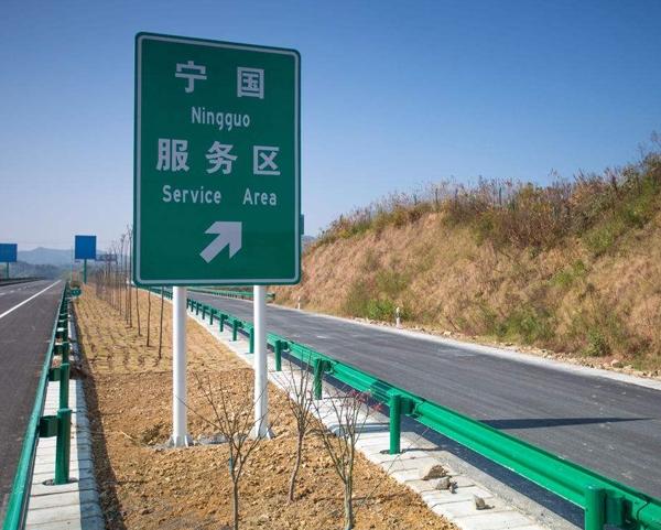 高速护栏板厚度